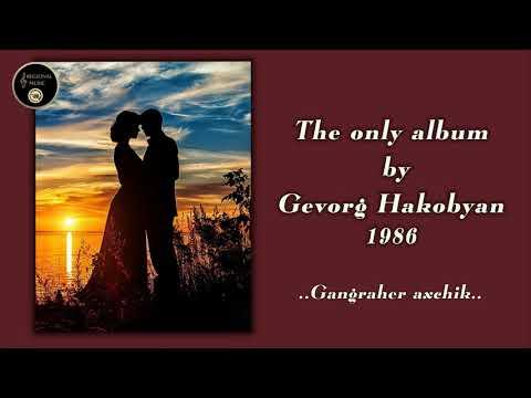 Gevorg Hakobyan - Gangraher Axchik