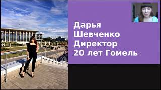 Планёрка 23.07 Важные установки, визуализация, урок активности в чате))))
