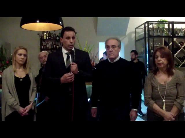 Κάλεσμα στους φορείς ,Θ. Κολπονδίνου στην κοπή πίτας σε  Πανζακυνθιακή συγκέντρωση -αντίδραση