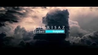 THURISAZ - November's Doom Days (Sofia)