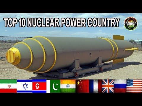 ये हे दुनिया की 10 ताकतबर Nuclear Power Countries जानिये भारत की Rank कहाँ पर हे ?