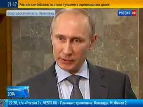 Матч ТВ (Россия-2, Спорт) онлайн - смотреть бесплатно