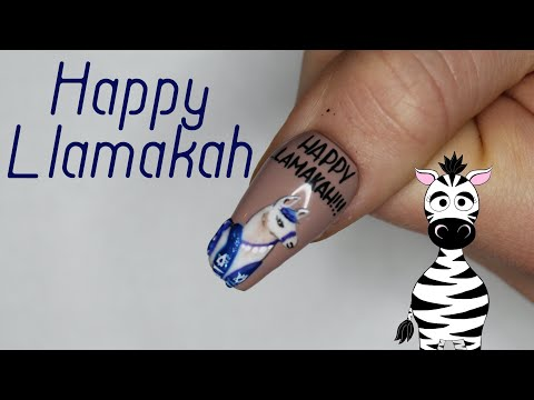 3D Happy Llamakah Acrylic Nail Art Tutorial | Hanukkah 2019 | Madam Glam thumbnail
