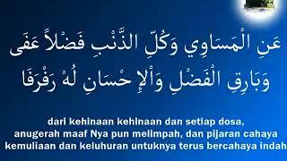 Qasidah majelis rasulullah saw waqtus sahar