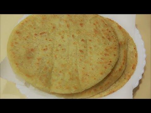 Cornmeal Flat Bread Recipe  نان جواری  تابه یی