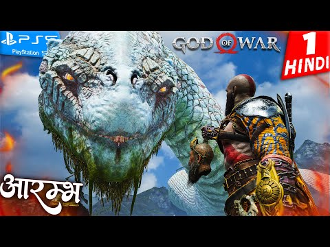 GOD OF WAR Walkthrough Gameplay -HINDI- Part 1 - INTRO(God Of War 4)