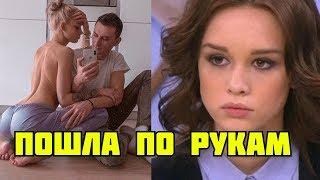 Диана Шурыгина изменила, развелась и живет с молодым миллионером