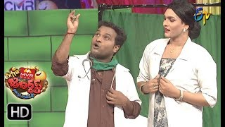 Racha Ravi Performance | Extra Jabardasth | 5th January 2018  | ETV Telugu
