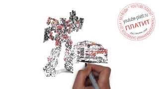 Как нарисовать трансформера просто  Рисуем поэтапно трансформеров(ТРАНСФОРМЕРЫ. Как правильно нарисовать траснформера поэтапно. На самом деле легко http://youtu.be/QfaOCRdYdUY Однако..., 2014-09-06T11:13:44.000Z)