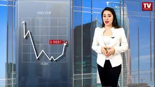 Евро набирается сил перед заседанием ЕЦБ  (14.12.2017)