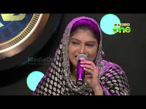 yatheeminnathani mappila song | Rahna Sings the Song | Pathinalam Ravu | Thanks for Media One