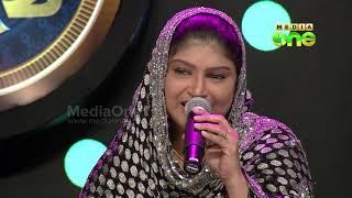 yatheeminnathani mappila song | Rahna Sings the Song | Pathinalam Ravu | Thanks for Media One