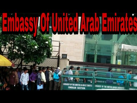 Embassy Of The United Arab Emirates New Delhi In India | Amb