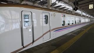 上越新幹線E7系 越後湯沢駅出発シーン