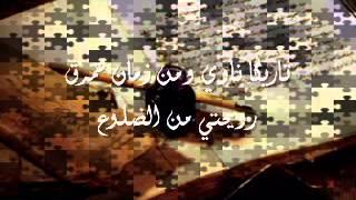 طبول الذكريات- طلال التجاني