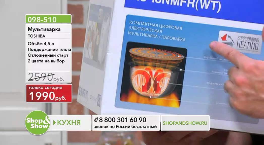 Мультиварка REDMOND RMC M90 рецепт спагетти карбонара Multicooking .