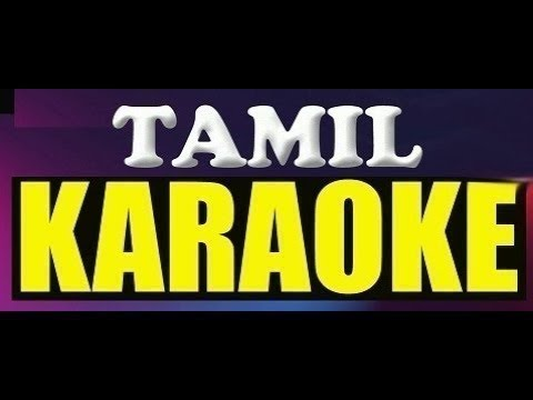 Sollathe Solla Sollaathe Tamil Karaoke with lyrics - Sollamale  Sollathe Solla Karaoke