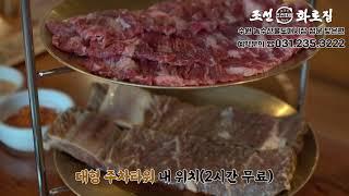 763_수원갈비맛집, 수원생갈비맛집, 수원소갈비맛집, …
