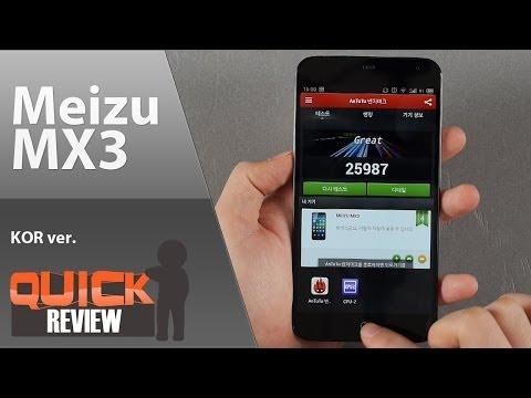 [KR] Meizu MX3 간단 리뷰