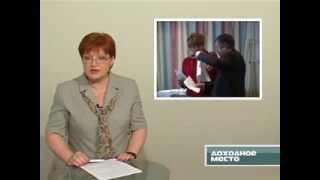 видео Благоустройство придомовой территории: кто обязан выполнять работы