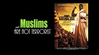 Download Video ANA MUSILIM (Hausa Songs / Hausa Films) MP3 3GP MP4