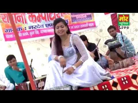 bahu jamidaar ki hot dance by monika choudhary