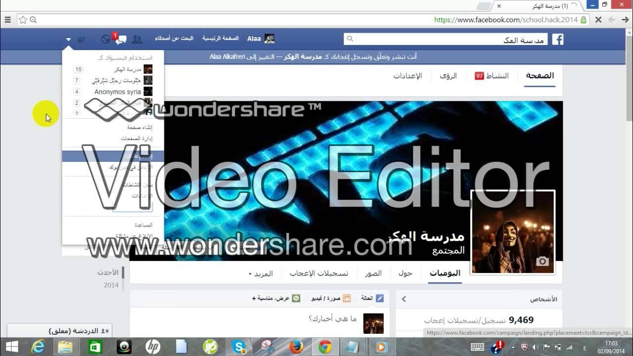 اغلاق اي حساب فيس بوك بي صورة Youtube