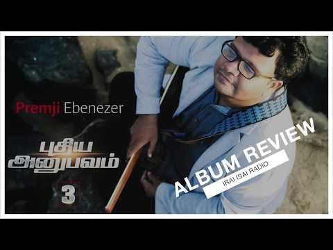 PUTHIYA ANUBAVAM 3 - PREMJI EBENEZER'S RECENT ALBUM - REVIEW