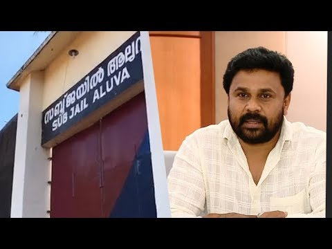 Actress Attack Case: Police High-Level Meeting In Kochi| Mathrubhumi News