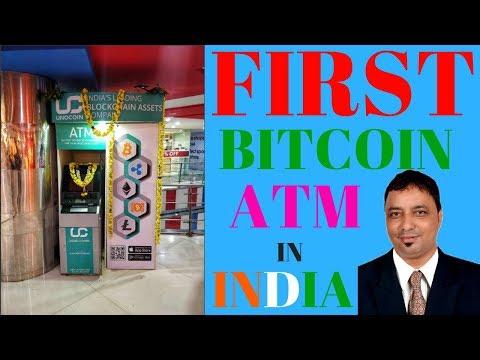 First Bitcoin ATM In INDIA #UNOCOIN Rinku Sharma Hindi Urdu