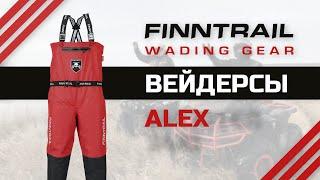 Обзор вейдерсы FINNTRAIL ALEX RED для женщин и подростков