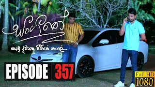 Sangeethe | Episode 357 02nd September 2020 Thumbnail