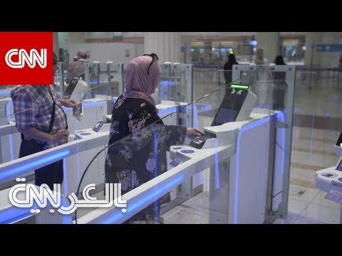 هكذا تنجز مطارات دبي معاملة المسافر بأقل من 10 ثوان  - نشر قبل 3 ساعة