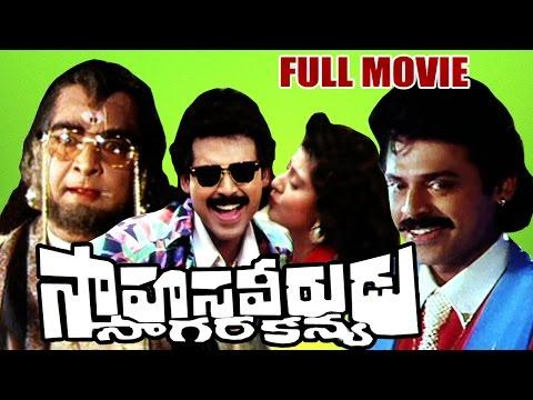 Sahasa Veerudu Sagara Kanya Full Length Telugu Movie    Venkatesh, Shilpa Shetty    DVD Rip