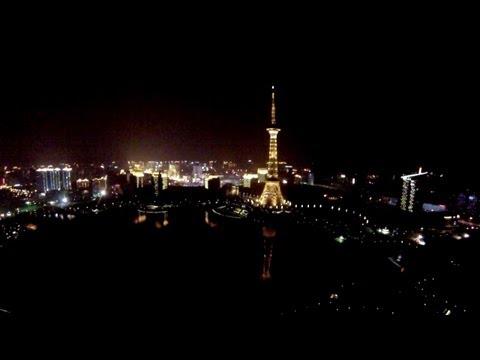OFM Seeker 450 SE Beautiful Night Flight at Yandi Square Zhuzhou