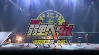 公演日程 東京:TOKYO DOME CITY HALL 3月4日(金)~6日(日) 福岡:アル...
