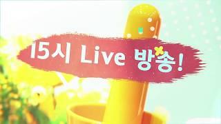 17.10.13 방송예고_홈앤테크(이유식다지기)