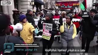 مصر العربية | مظاهرات ضد عنف الشرطة في