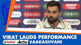 #CWC2019: VIRAT lauds team PERFORMANCE: Castrol Activ #AakashVani
