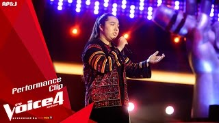 The Voice Thailand - หมิงหมิง - Have You Ever Seen The Rain - 4 Oct 2015