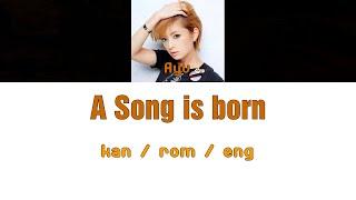 [浜崎あゆみ] Ayumi Hamasaki - A Song is born [Color Coded Lyrics/Kan/Rom/Eng]
