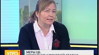 видео Кафедра мировой экономики и таможенного дела