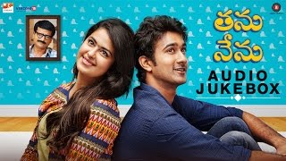 Tanu Nenu - Full Album | Audio Jukebox | Sunny M.R. | Santosh, Avika, Abhishek & Jahnavi