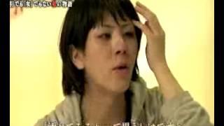 Repeat youtube video 性転換手術 (MtF)、タイ バンコク トランスの女性 4