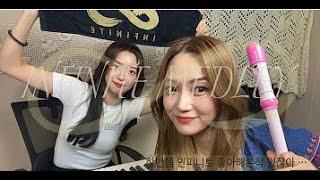 인피니트 메들리 (Infinite Medley) | 호원대 실용음악과 인스피릿의 모임!!