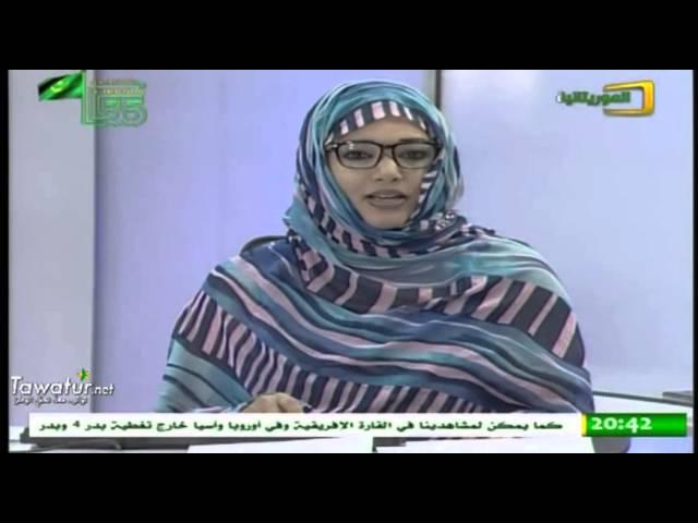 النشرة الرياضية ـ 17-11-2015 ـ منى بنت محمد.
