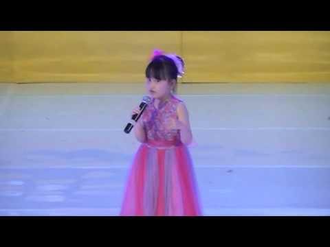 Lagu Anak Mandarin (Ying Huo Chong)