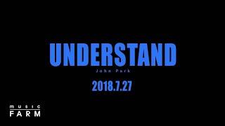 Understand (1st Teaser) - 존박