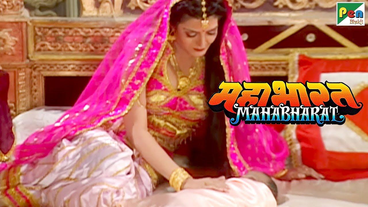 बब्रुवाहन का जन्म | महाभारत (Mahabharat) B R Chopra | Pen Bhakti