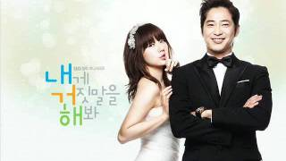 [MP3] [ Lie to Me OST ] You Are My Love -  Kim Yeon Woo
